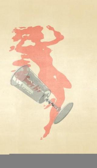 Illustration von Shout zum Artikel KO-Tropfen in der annabelle